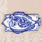 """Блюдо """"Рыба"""" - фото 883603"""