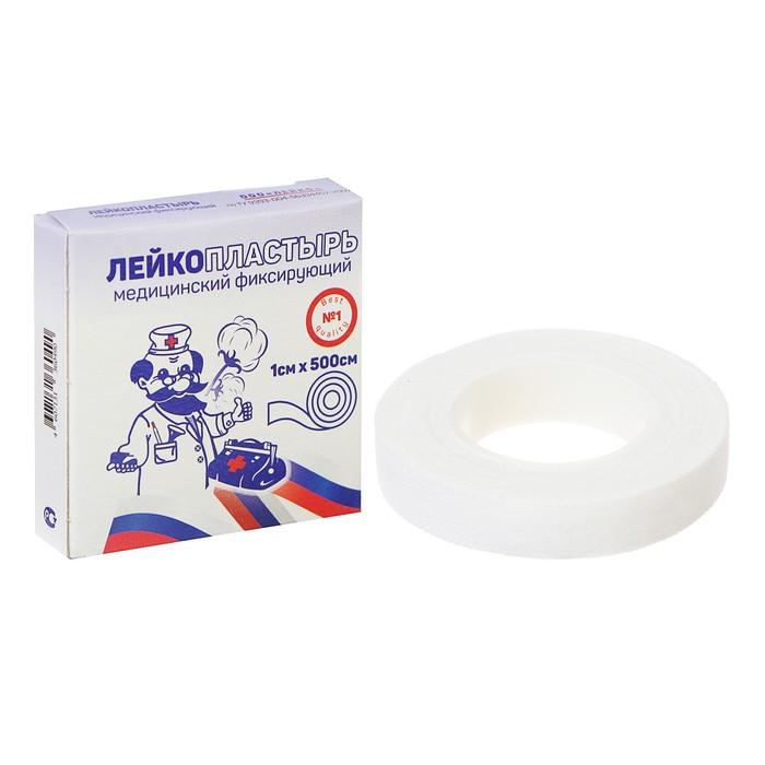 Лейкопластырь на тканевой основе катушка в индивидуальной упаковке 1х500 см