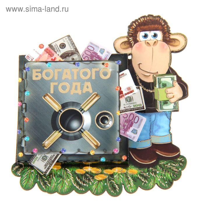 """Магнит обьемный многослойный """"Богатого года!"""", 8х7 см"""