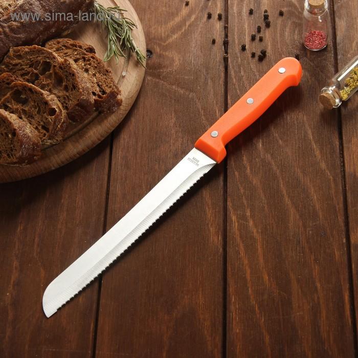 """Нож с зубчатым лезвием """"Точки"""" 21 см"""