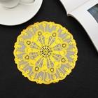 """Napkin fishnet PVC d=15 cm """"Fan"""", the color of gold"""
