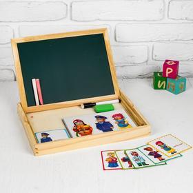 Конструктор магнитный «Профессии» в деревянной коробке + набор игровых карточек, мел, маркер, губка