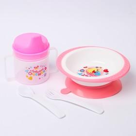 Набор детской посуды «Любимая доченька», 4 предмета: тарелка на присоске 200 мл, поильник 150 мл, ложка, вилка, от 5 мес.