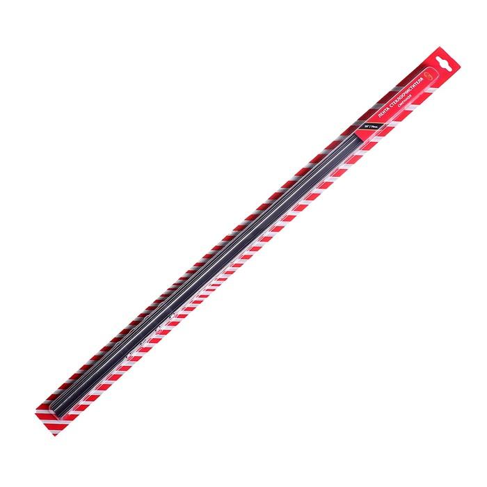 """Резинки Autovirazh, 28""""/70 см, для бескаркасной щетки, с графитом, набор 2 шт."""