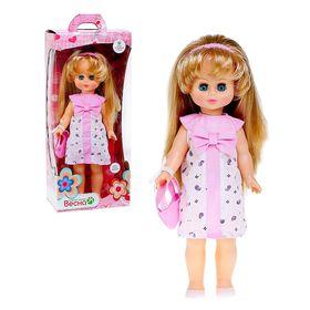 Кукла 'Оля 5' со звуковым устройством, 43 см, МИКС Ош