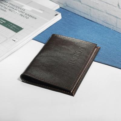 Обложка для паспорта, 5 карманов для карт, коричневый матовый