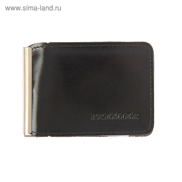 Зажим для купюр Z-3-89, отдел для монет, цвет чёрный