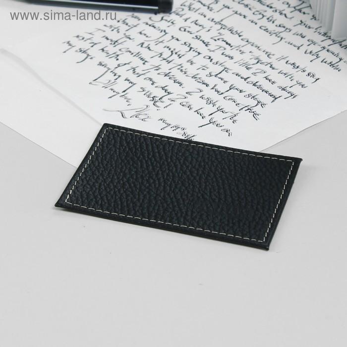 Футляр для карточки, чёрный флотер