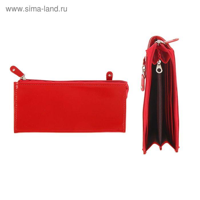 Кошелёк женский на молнии, 3 отдела, 1 наружный карман, красный глянцевый