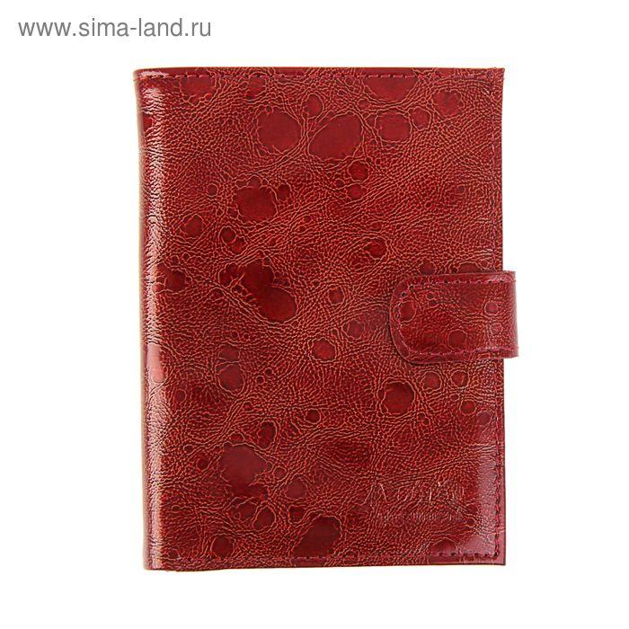 Обложка для автодокументов, отдел для паспорта, цвет бордовый