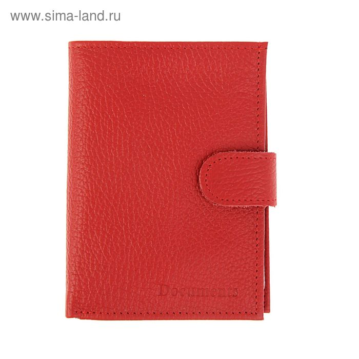 Обложка для автодокументов и паспорта на кнопке, отдел для купюр, красный флотер