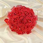 Букет-дублёр для невесты «Премиум», красный, 25 см