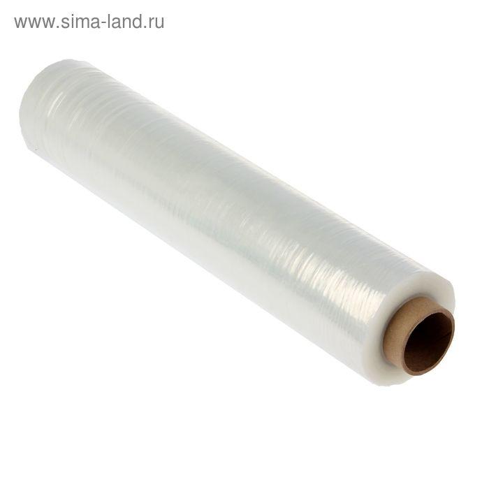 Стретч-плёнка 50 см х 163 м, 1,5 кг, 20 мкм, стандарт