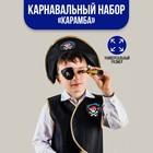 """Набор пирата """"Карамба"""", 6 предметов: шляпа,жилетка,наглазник,орден,подзорн. труба,кодекс"""