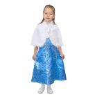 """Карнавальный костюм """"Леди"""", 2 предмета: платье, пелерина, размер M (120-130 см)"""