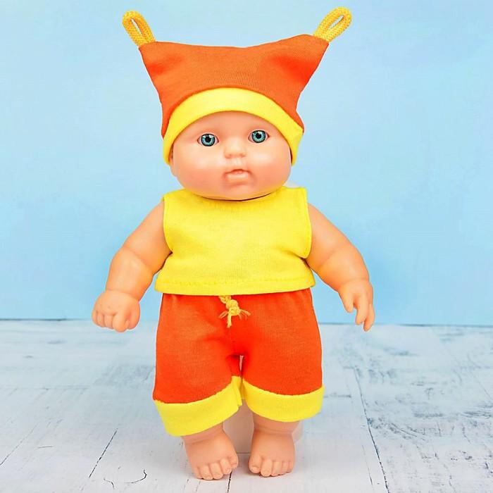 Кукла «Карапуз-мальчик 2», 20 см