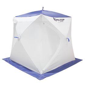 Палатка 'Призма Стандарт' 150, 3-слойная, цвет бело-синий Ош