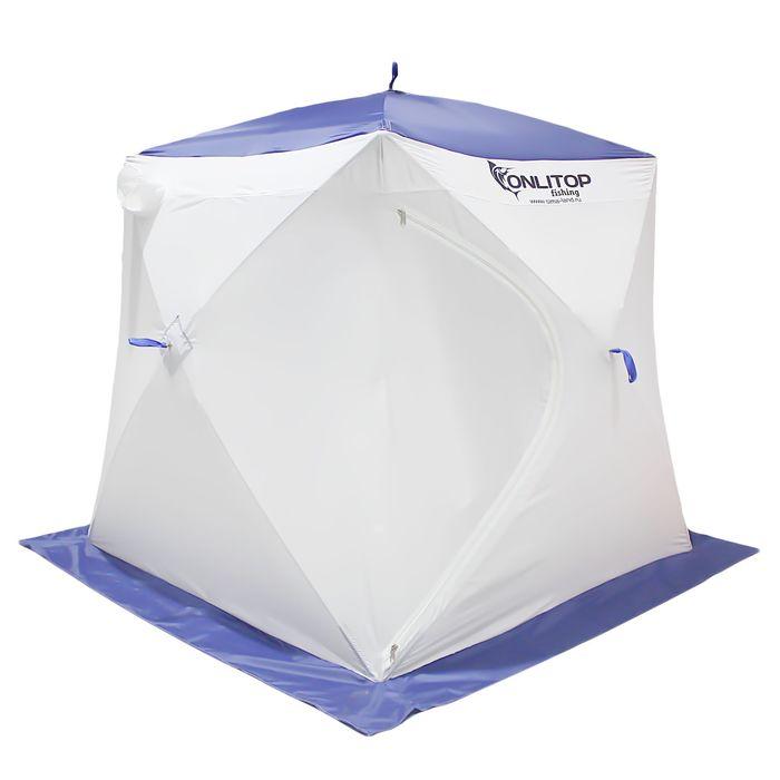 Палатка «Призма Стандарт» 150, трёхслойная, цвет белый/синий