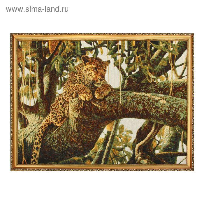 """Гобеленовая картина """"Леопард на дереве"""""""