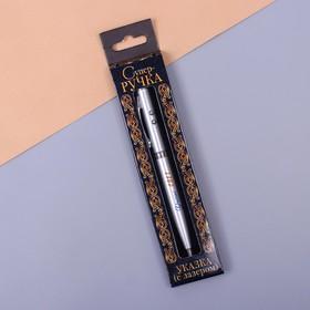 Ручка лазер «Ученье-свет», с фонариком, в коробке в Донецке