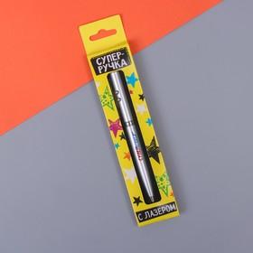 Ручка лазер «Супер-агент», с фонариком, в коробке в Донецке