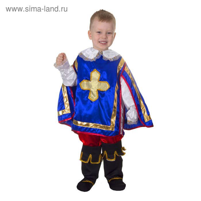 """Карнавальный костюм """"Мушкетёр"""", 4 предмета: рубашка, брюки, 2 голенища, размер M (120-130 см)"""