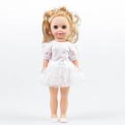 """Кукла """"Мила 1"""", 38,5 см"""