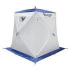 Палатка «Призма Люкс» 150, однослойная, цвет белый/синий