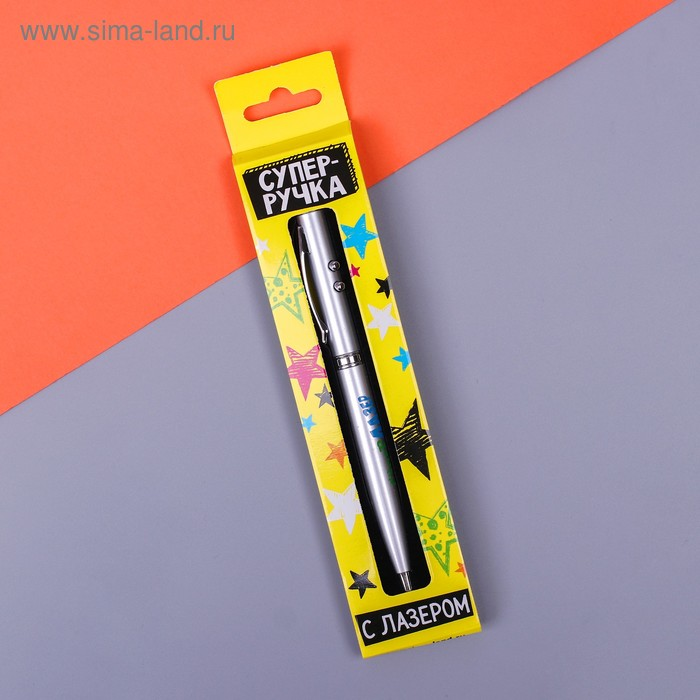"Ручка-лазер в коробке ""Супер-лазер"" + фонарик"