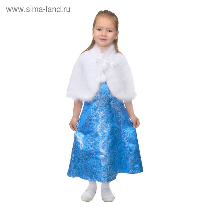 """Карнавальный костюм """"Леди"""", 2 предмета: платье, пелерина, размер S (110-120 см)"""