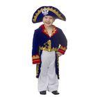 """Детский карнавальный костюм """"Наполеон"""", р-р M, рост 120-130 см"""