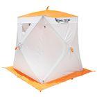 """Палатка """"Призма Люкс"""" 150, 1-слойная, цвет бело-оранжевый"""