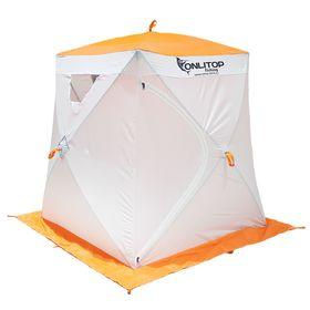 Палатка 'Призма Люкс' 150, 1-слойная, цвет бело-оранжевый Ош