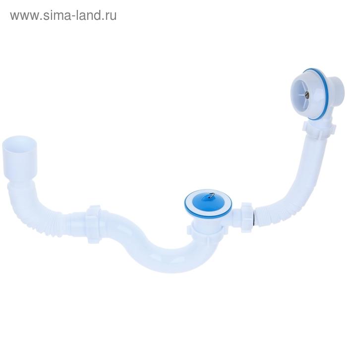 """Комплект для ванны """"АНИ пласт"""" C6155: сифон, гибкая труба 40 х 50 мм"""