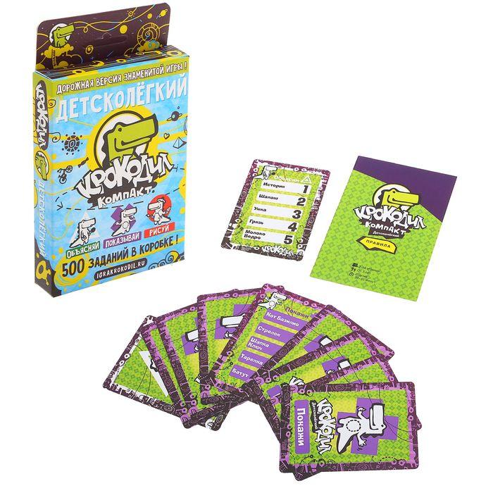 Настольная игра «Крокодил: Детсколёгкий»