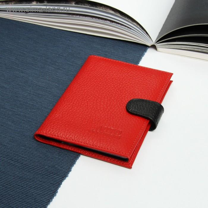 Обложка для автодокументов на кнопке, отдел для купюр, красный/чёрный