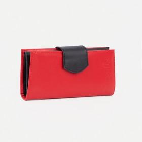 Кошелёк женский на кнопке, 2 отдела, отдел для карт, красный/чёрный