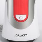 Блендер Galaxy GL 2153, стационарный, 350 Вт, 0.6 л, 1 скорость, бело-красный - фото 883702
