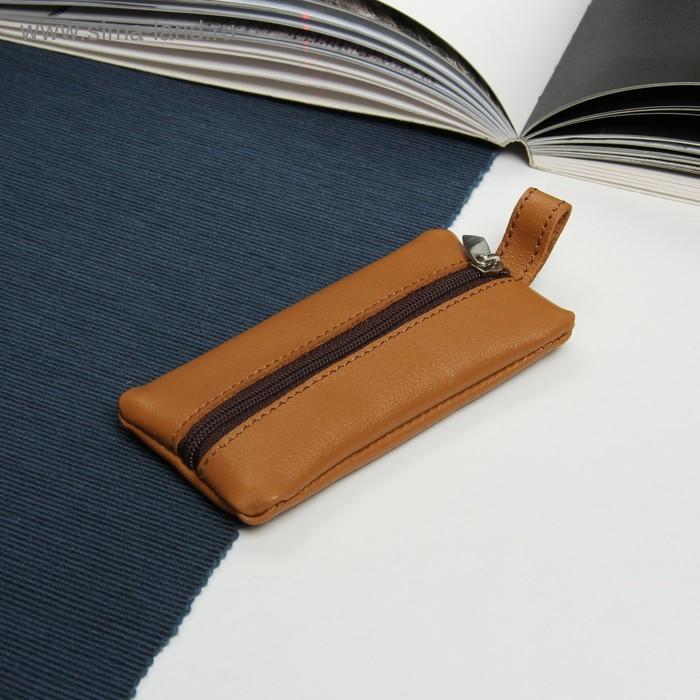 Ключница на молнии, металлическое кольцо, коричневый матовый