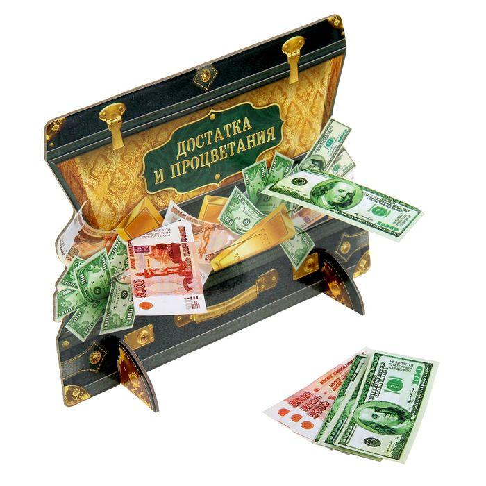 хвоста пожелание финансового благополучия мужчине основе коллекции зарекомендовавшие