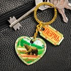 Double-sided keychain with resin casting, Perm