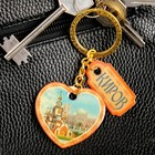 """Double-sided keychain with resin fill """"Kirov"""""""