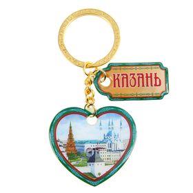 Брелок двусторонний «Казань»