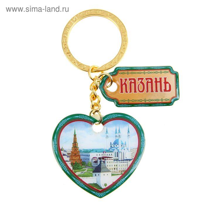 """Брелок двухсторонний со смоляной заливкой """"Казань"""""""