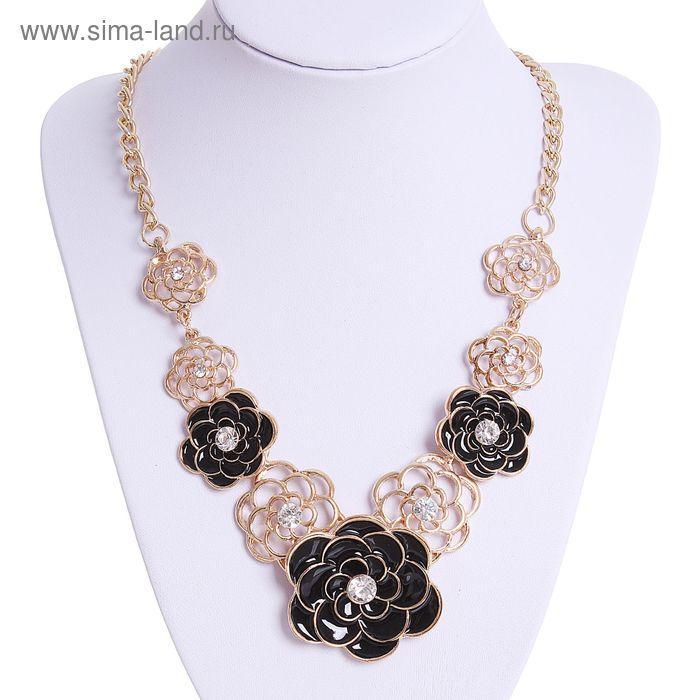 """Колье """"Цветочный букет"""", розы, цвет чёрный в золоте, 45 см"""