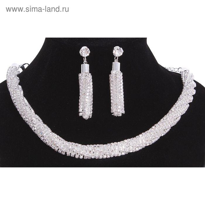 """Набор 2 предмета: серьги, колье """"Шальная императрица"""" крученые, цвет белый в серебре"""