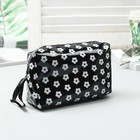 Cosmetic bag road, division zipper, with handle, color black/white