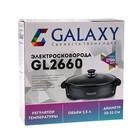 Сковорода электрическая Galaxy GL 2660, 1700 Вт, d=32 см - фото 883737