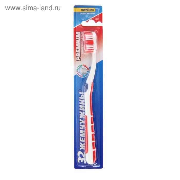 Зубная щетка  Modum 32 жемчужины  Premium, 865 С