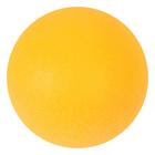 Мяч для настольного тенниса, 40 мм, цвет оранжевый